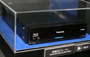 Panasonic's in-dash blu-ray disc player